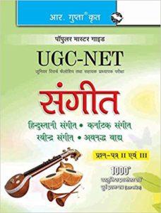 ugc net music