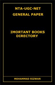 GENERAL PAPER DIRECTORY COVER