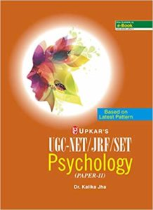UGC-NET/JRF/SET Psychology