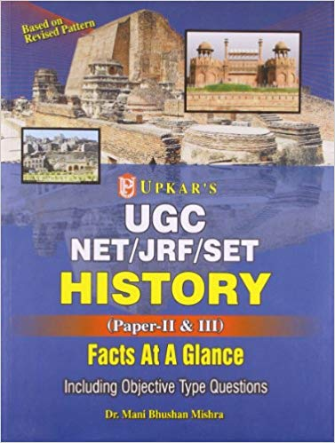 ugc net history facts