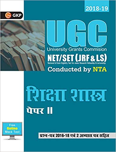 ugc net education guide