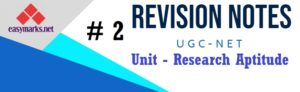 ugc net revision notes 2