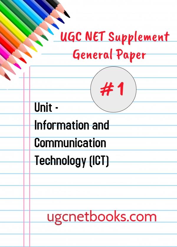 ugc net supplements