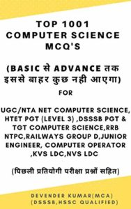 Top 1001 Computer Science Mcq's