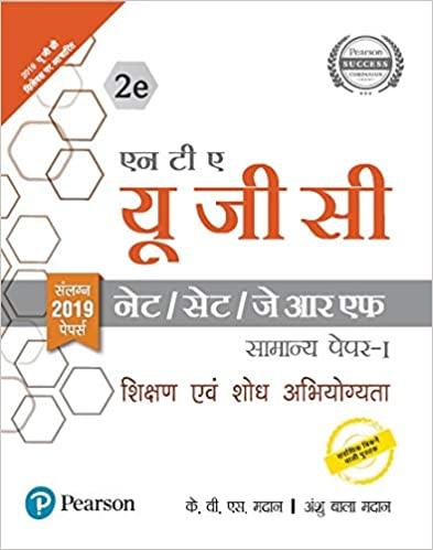 net books