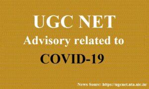 ugc net news